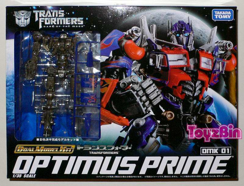 Transformers DMK01 Optimus Prime 1/35 Pre-Painted Model