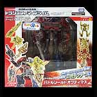 Transformers Prime Toys R Us Japan Exclusive Battle Shield Optim
