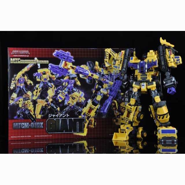 Maketoys  Yellow Giant Gift Set