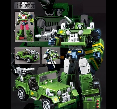 Make Toys - MRTM 02 - Gundog  (Light Green) ~ Second Run