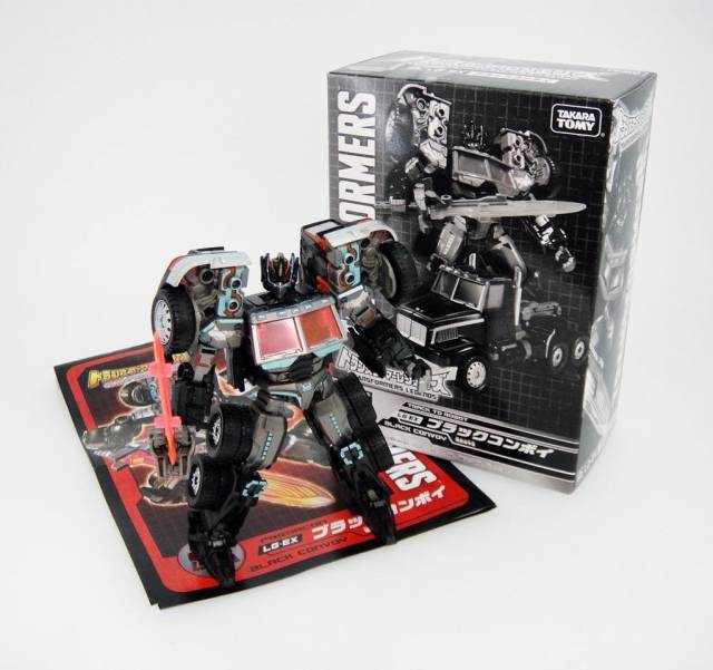 Takara Tomy Toy Show 2015 Exclusive EX-LG Black G2 Optimus