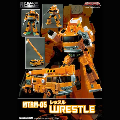 MakeToys MTRM-05 - Wrestle
