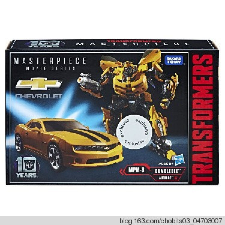 TakaraTomy MPM-3 Masterpiece Movie Bumblebee