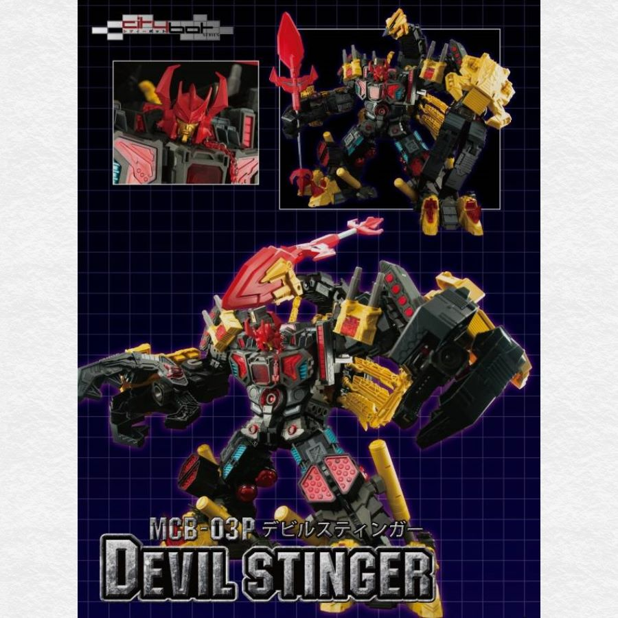 Maketoys ~ MCB03P - Devil Stinger