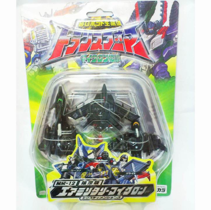 Transformers MM-12 Air Military Micron X-Dimension Black limited
