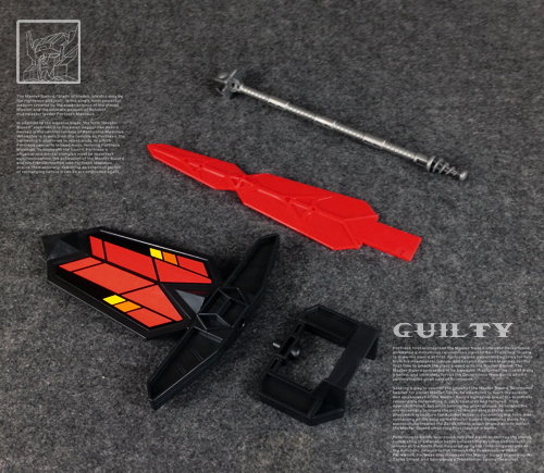 Guilty G-01SLR Highlord's Justice (Red)