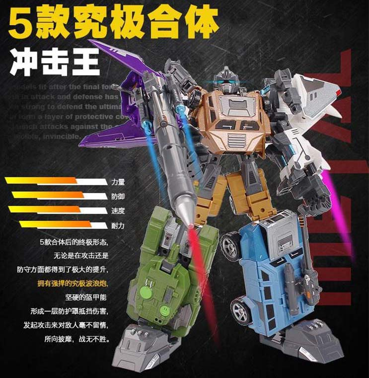 BBK Bruticus  set of 5