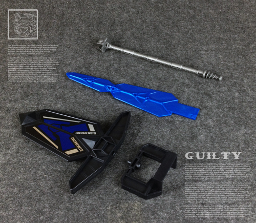 Guilty G-01SLR Highlord's Justice (Blue)
