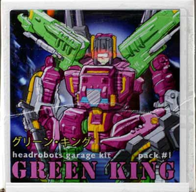 Headrobots: Green King Upgrade Kit