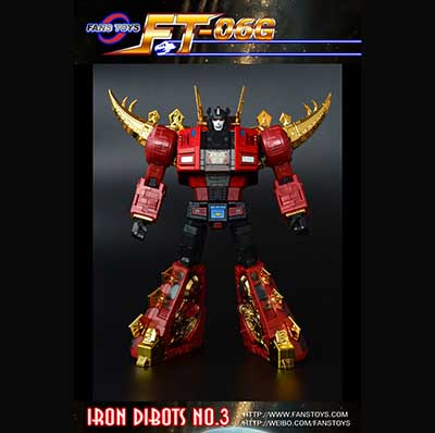 Fans Toys FT-06G Sever Iron Dibots (G2 RED)
