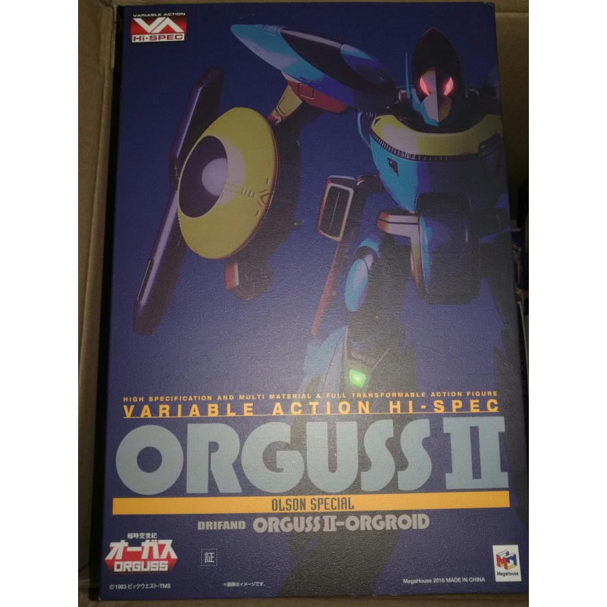 Megahouse Variable Action Hi-Spec: Orguss II Olson