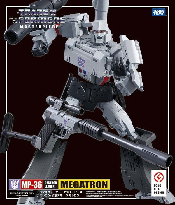 Pre Order~ TakaraTomy MP-36 Megatron (Rerun) with coin