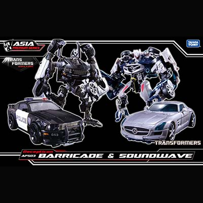 Takara Asia Exclusive APS-03 Human Alliance Barricade & Soundwav