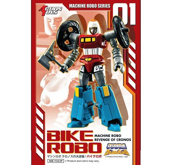 Action Toys  MR-01 Bike Robo