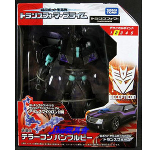 Takara Transformers Prime Arms Micron Exclusive Terrorcon Bumble