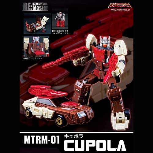 Maketoys - RM-01A CUPOLA with Replacement Parts Kit