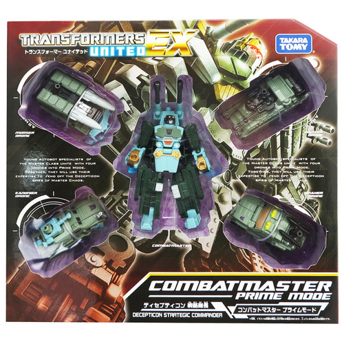 Transformers Combatmaster Prime Mode EX-01 United EX