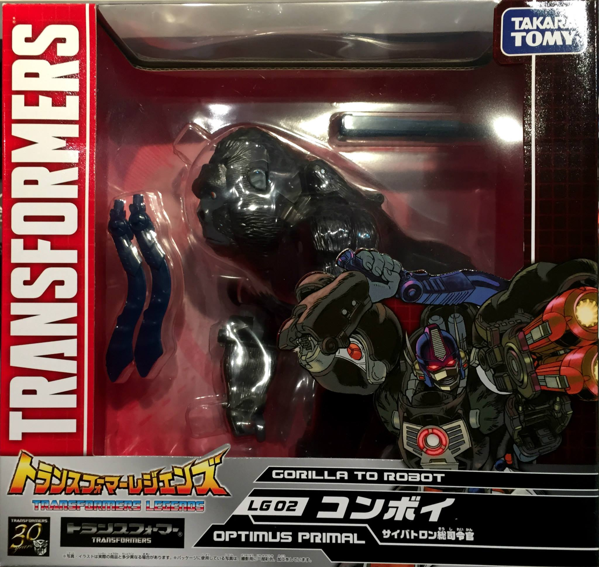 Takara Tomy Transformers Legends LG02 Generations Optimus Prime