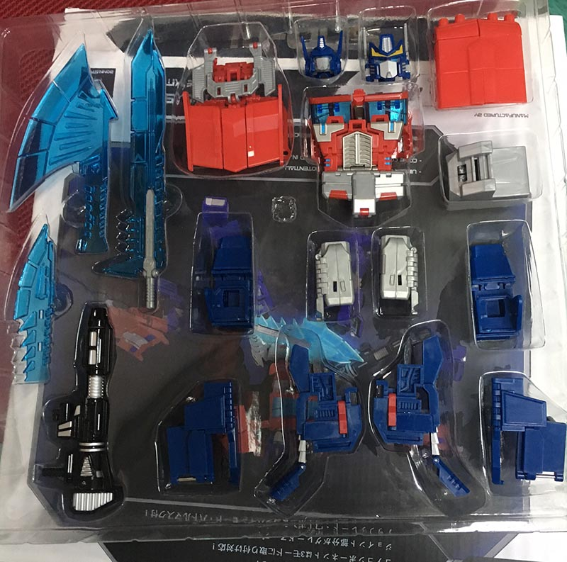 SND Kit for CW Optimus Prime - The Primo Vitalis no box