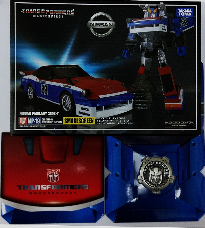 Takara Masterpiece MP-19 Smokescreen with Coin