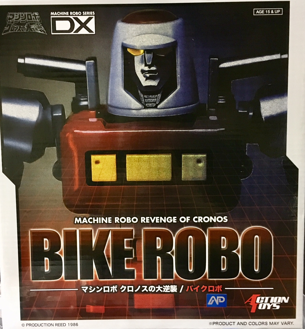 Action Toys Bike Robo / Gobots Cy-Kill