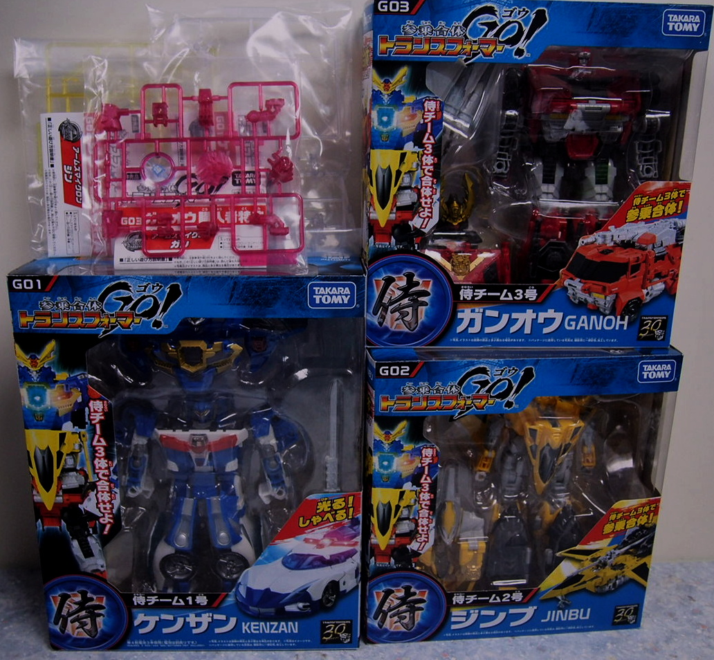 Transformers Go! G1+2+3 Figure Samurai Team