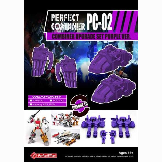 Perfect Effect  PC-02 Perfect Combiner Upgrade Set