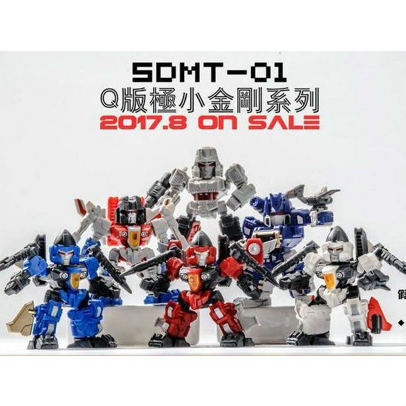 Per Order ~Master Made SDMT-01 SET of 6 Mini Figure