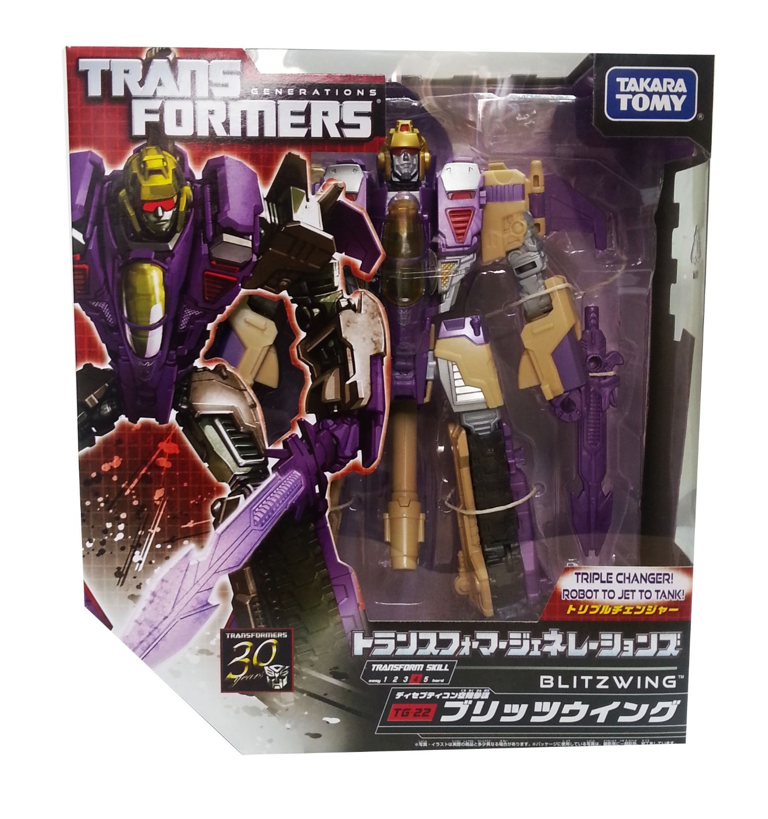 Takara Tomy Transformers Generations TG-22 Blitzwing
