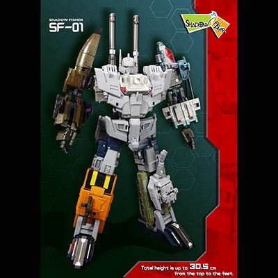ShadowFisher SF-01 FPJ  1 Heavy Arms Upgrade Kit