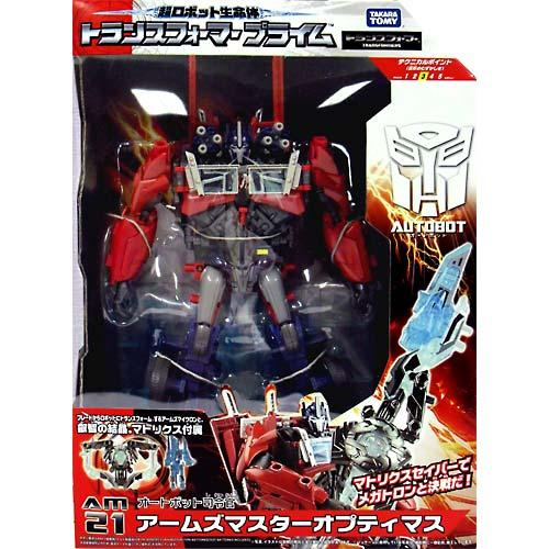 TakaraTomy Transformers Prime AM-21 Arms Master Optimus