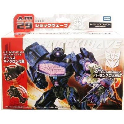 Takara Transformers Prime Arms Micron AM-29 SHOCKWAVE