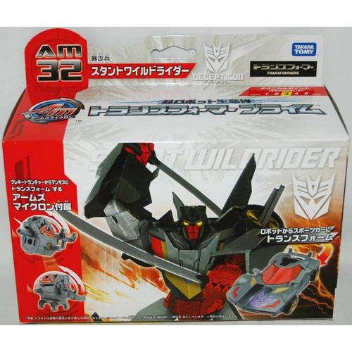 Takara Transformers Prime Arms Micron AM-32 WILDRIDER