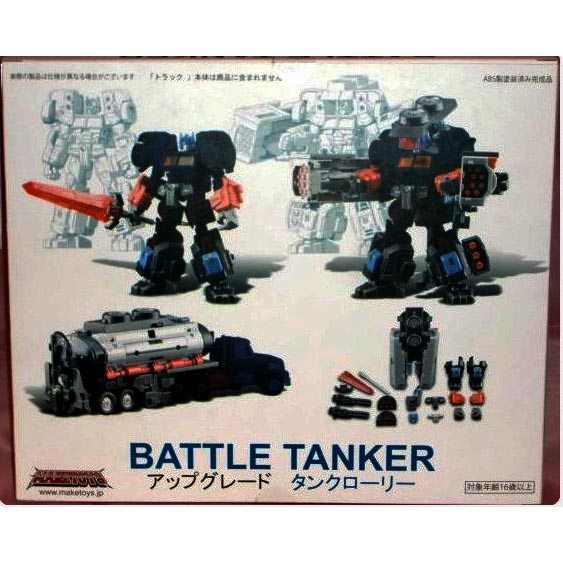 MAKETOYS BATTLE TANKER