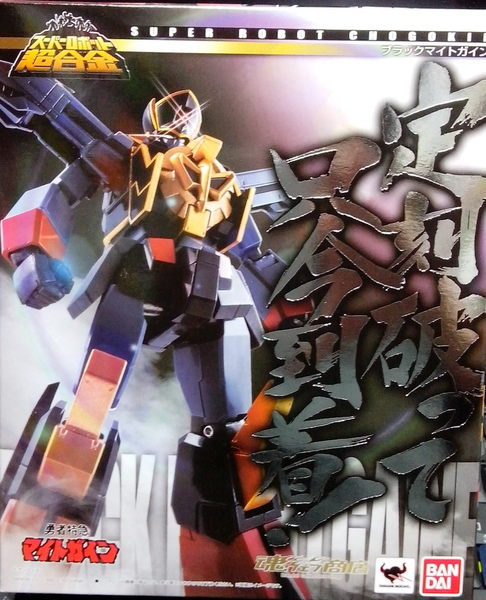 Super Robot SR Chogokin  Black Might Gaine