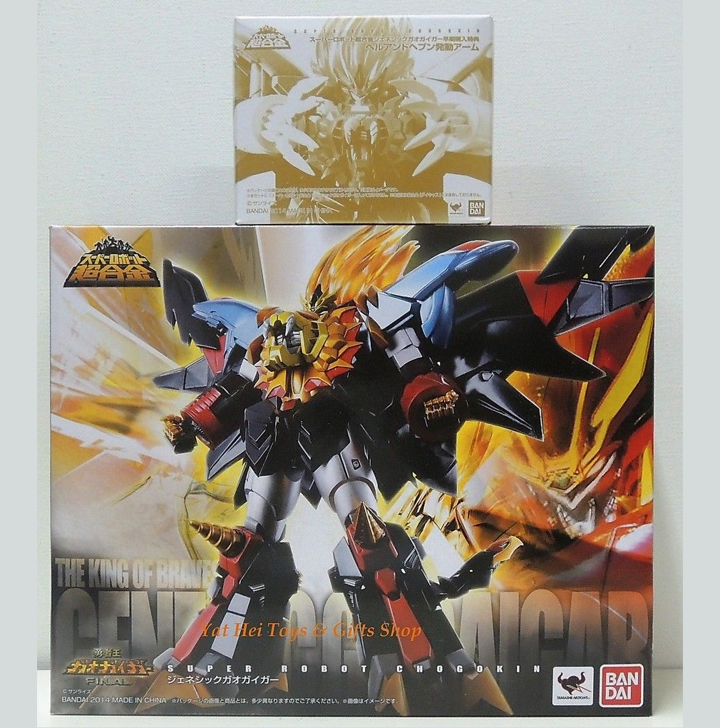Bandai Super Robot Chogokin Genesic GaoGaiGar with Limited Parts