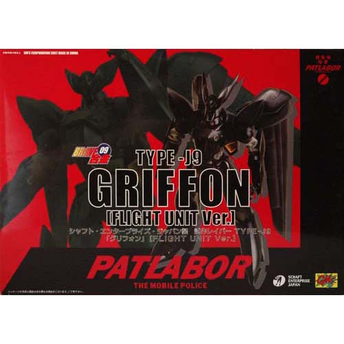 CM's Brave Gokin 09 Griffon Type-J9 (Flight Unit Version)