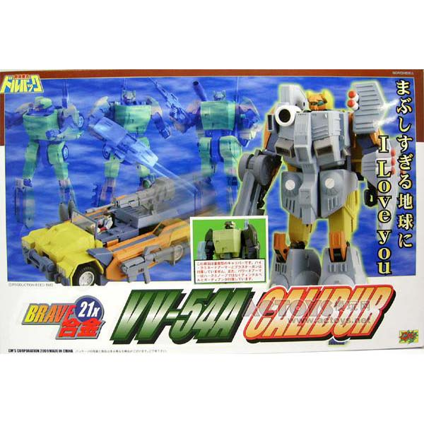 CM's CMS Brave Gokin 21X VV-54A Calibur Action Figure Green (Not