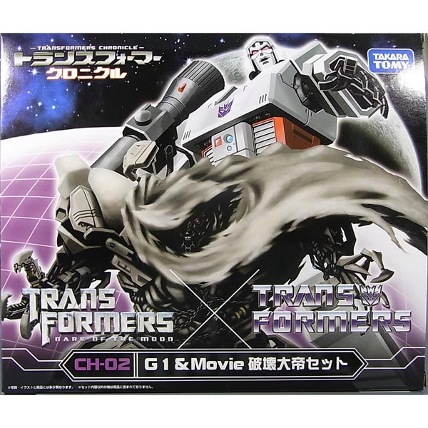 Takara Transformers Chronicle Movie & G1 CH-02 Meg