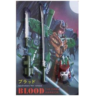 headrobots Blood the Dark Warrior Upgrade Parts