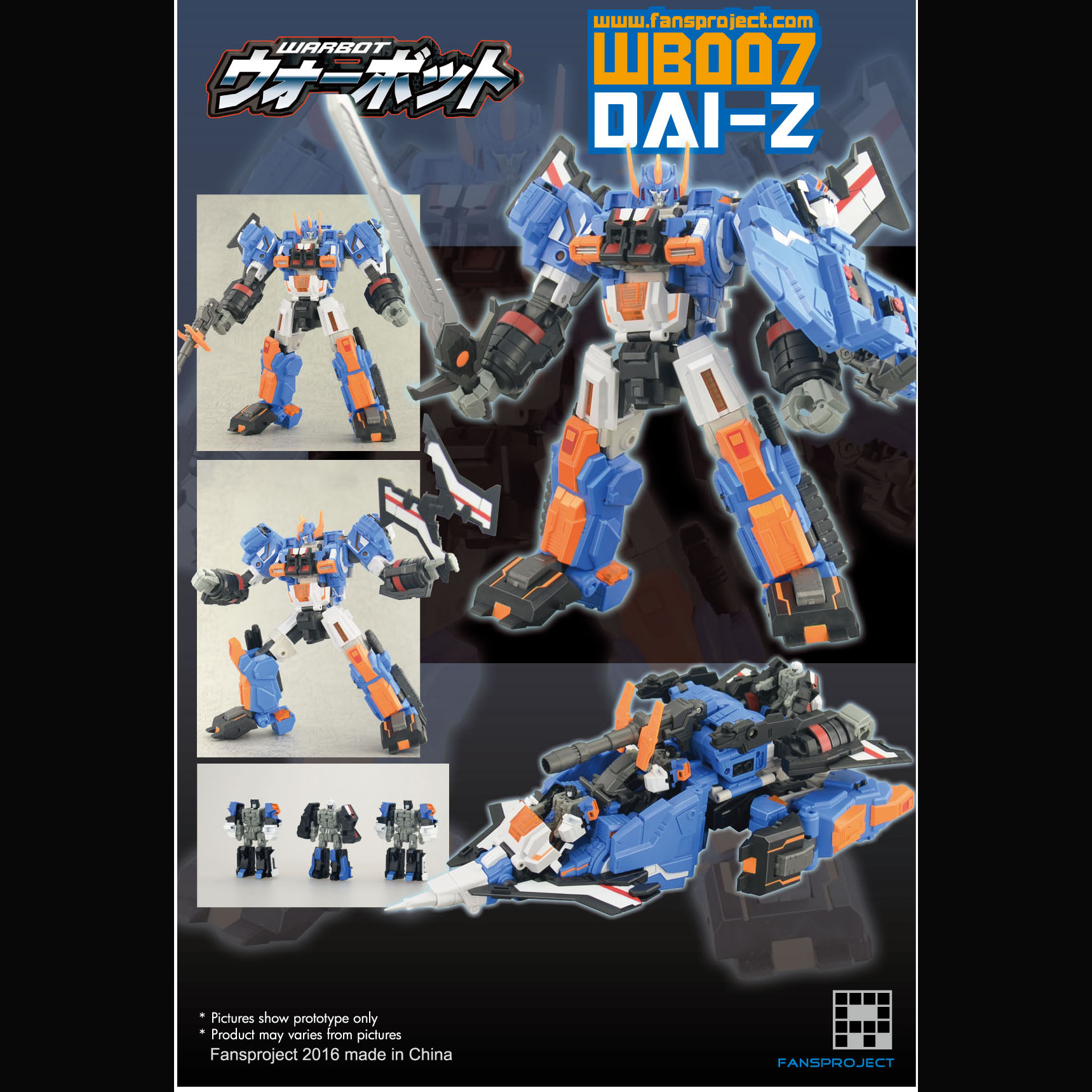 FANSPROJECT - WB 007 DAI-Z