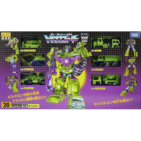 Takara Transformers Encore 20 Devastator with Coin