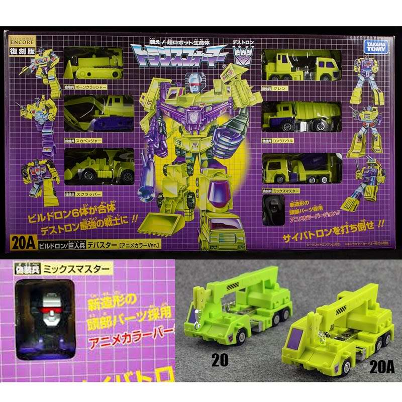 Takara Transformers Encore 20A Devastator Animation Version