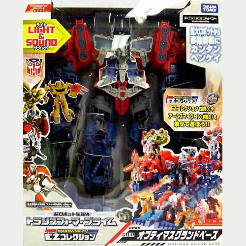 Discount~Takara Tomy Transformers Prime EZ-17 Optimus Maximus