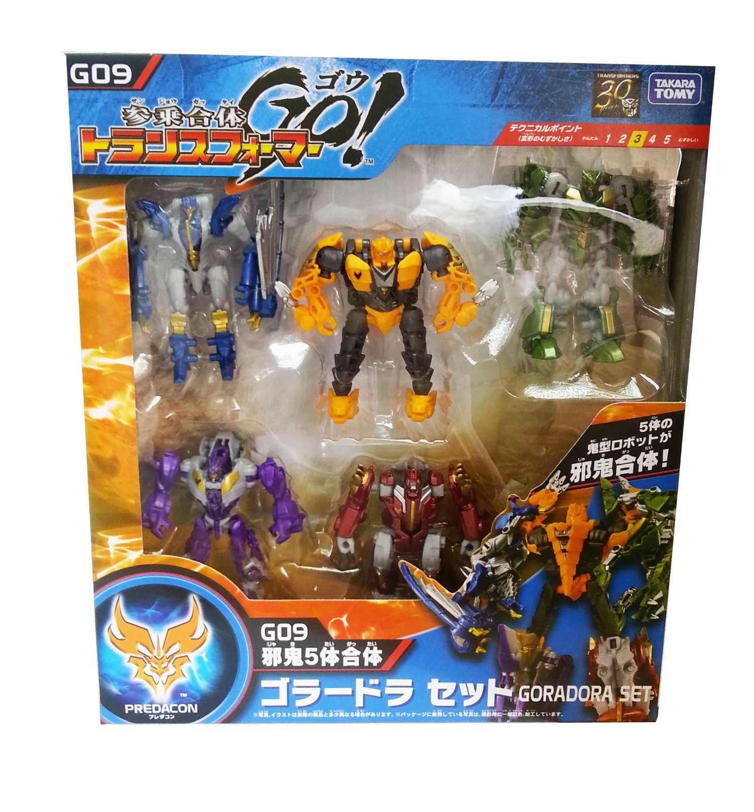Takara Transformers Go! G-09 Evil Demon Combination Gorador