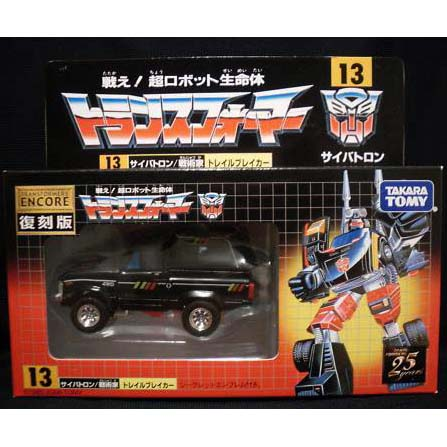 Takara Transformers G1 Encore 13 Trailbreaker