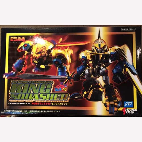 Art Storm ES 16  Gokin -NG Knight Lamune & 40 King Sccasher