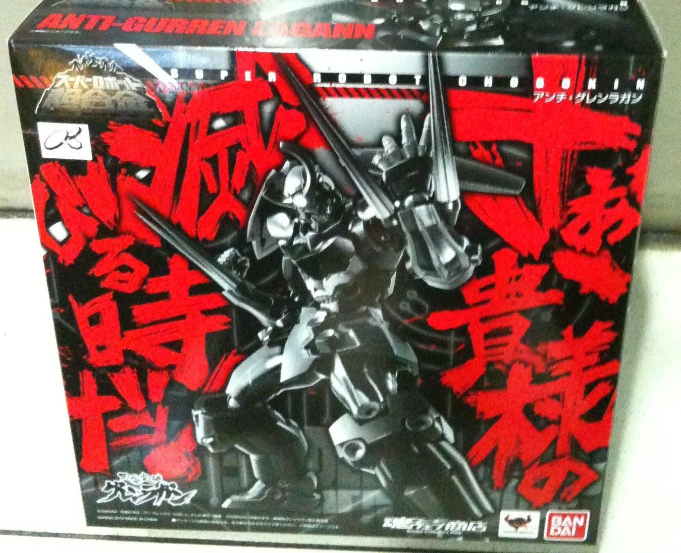 Super Robot Chogokin Anti-Gurren Lagann Tamashii Exclusive