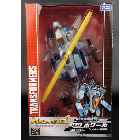 Takara Tomy Transformers Legends LG05 Generations Whirl