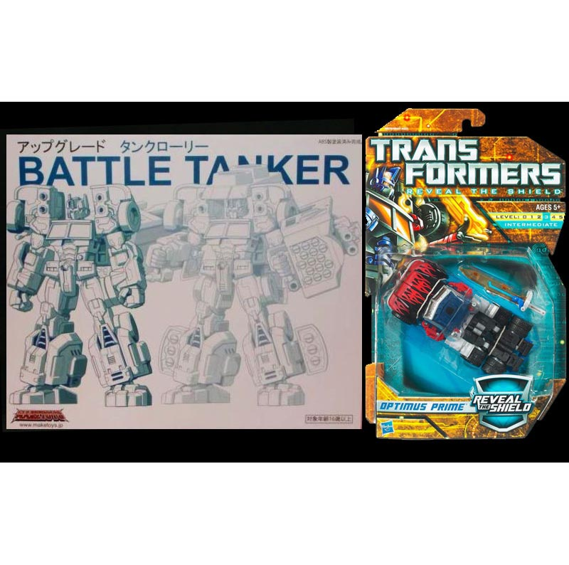 MAKETOYS BATTLE TANKER & G2 OPTIMUS PRIME
